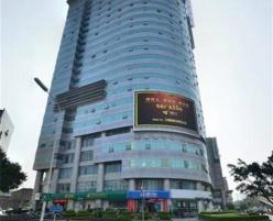 中国电信福建省分公司